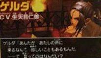 Dragon Quest VIII (4)