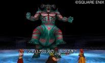 Dragon Quest VIII L'Odyssée du Roi Maudit 17 07 2015 screenshot 7