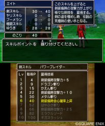 Dragon Quest VIII L Odyssee du Roi Maudit 30 06 2015 screenshot 2