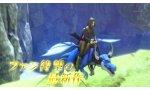 dragon quest xi montures campement et combats courte video gameplay