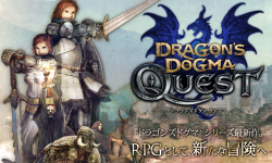 Dragon\'s Dogma Quest 23.07.2013.