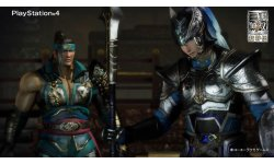 Dynasty Warriors 8 Xtreme Legends 24.12.2013.