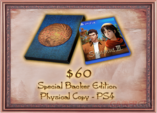 Édition Physique PS4   Shenmue III