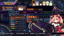 Fairy Fencer F Advent Dark Force 2015 07 15 15 004
