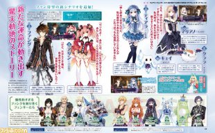 Fairy Fencer F Advent Dark Force 21 04 2015 scan 2