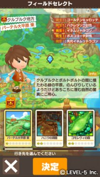 Fantasy Life 2 07 04 2015 screenshot 2
