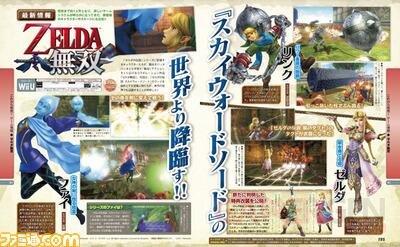 Fi Famitsu