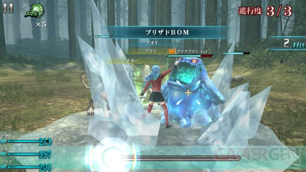 Final Fantasy Agito 10 06 2014 screenshot (3)