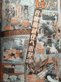 Final Fantasy Explorers 20 08 2014 scan 1