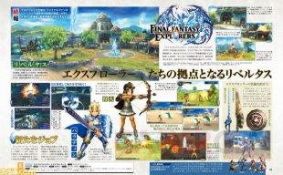 Final Fantasy Explorers 20 08 2014 scan 2