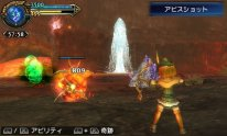 Final Fantasy Explorers 21 08 2014 screenshot 1