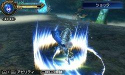 Final Fantasy Explorers 25 08 2014 screenshot 21