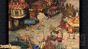 Final Fantasy IX 31 12 2015 fami pic (5)