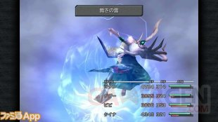 Final Fantasy IX 31 12 2015 fami pic (8)