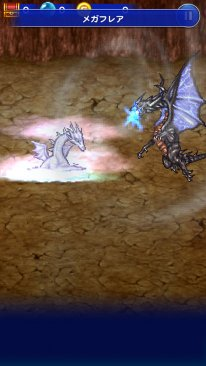 Final Fantasy Record Keeper 17 07 2014 screenshot 1