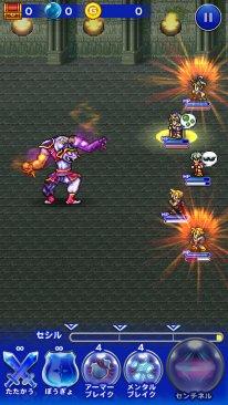Final Fantasy Record Keeper 17 07 2014 screenshot 2