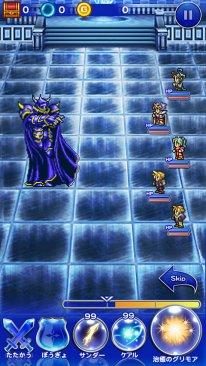 Final Fantasy Record Keeper 17 07 2014 screenshot 3