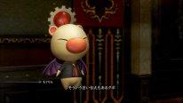 Final Fantasy Type 0 HD 26.12.2014  (11)