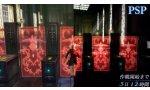 final fantasy type 0 hd comparaison video entre versions ps4 xbox one et psp