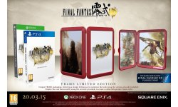 Final Fantasy Type 0 HD fr4me edition limitee 12.01.2015