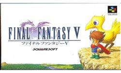 Final Fantasy V jap face