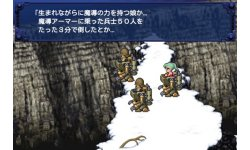 Final Fantasy VI mobile versus super nintendo 1