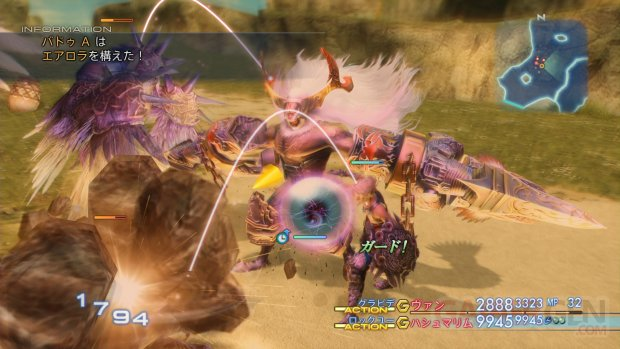 Final Fantasy XII The Zodiac Age 2017 06 18 17 027