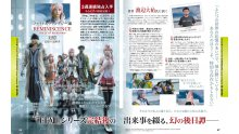 Final-Fantasy-XIII-Reminiscence_30-06-2014_scan-1