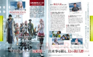 Final Fantasy XIII Reminiscence 30 06 2014 scan 1