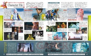 Final Fantasy XIII Reminiscence 30 06 2014 scan 2