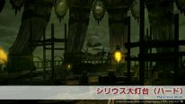 Final Fantasy XIV 14 Patch 3 1 Screenshot 8 22 2015 7 19 37 AM (6)