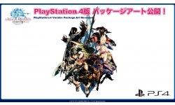 Final Fantasy XIV A Realm Reborn 25 01 2014 pic 2