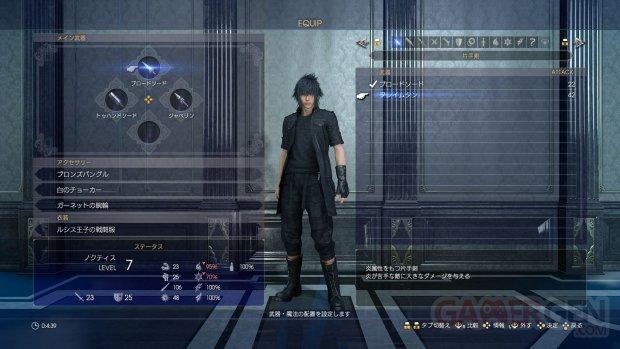 Final Fantasy XV 10 08 2016 screenshot (1)