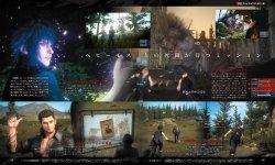 Final Fantasy XV demonstration (1)