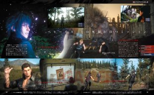 Final Fantasy XV demonstration (1)