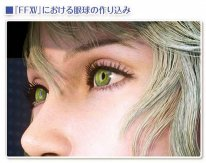 Final fantasy XV developpement (3)