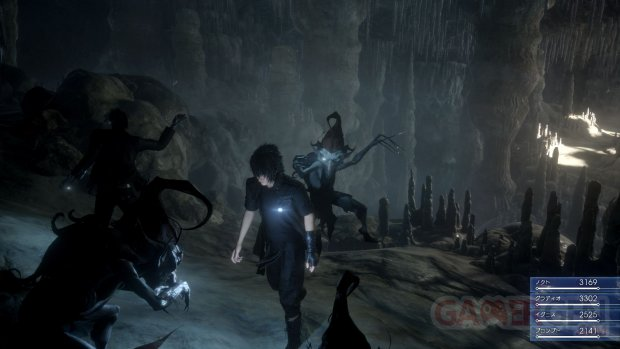 final fantasy xv screenshot 26 09 2014  (4)