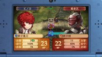 Fire Emblem 3DS 14 01 2014 screenshot 4