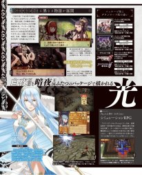Fire Emblem If 05 2015 scan 2