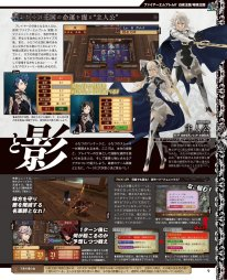Fire Emblem If 05 2015 scan 3