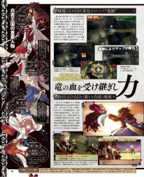 Fire Emblem If 05 2015 scan 4