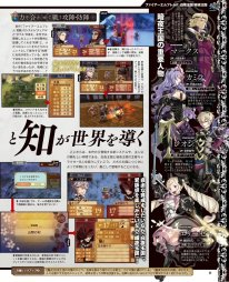 Fire Emblem If 05 2015 scan 5