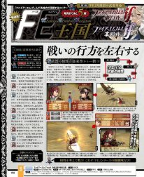 Fire Emblem If 05 2015 scan 6