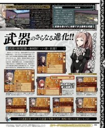 Fire Emblem If 05 2015 scan 7