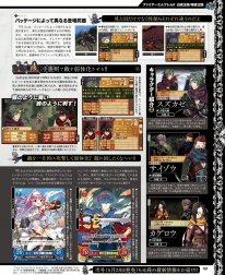 Fire Emblem If 05 2015 scan 9