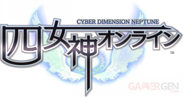 Four Goddesses Online Cyber Dimension Neptune logo 01 11 2016