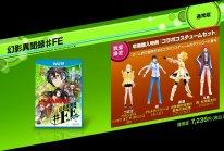 Genei Ibun Roku FE 12 09 2015 bonus 1