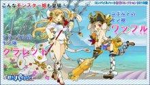 Genkai-Tokki-Seven-Pirates_personnages-2
