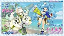 Genkai-Tokki-Seven-Pirates_personnages-4