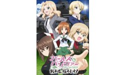 Girls und Panzer Master the Tankery 2014 04 07 14 001
